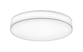 LED Stoff-Deckenleuchte Lugano in weiß