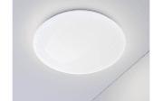 LED-Deckenleuchte Agadir Plus in weiß, 57 cm