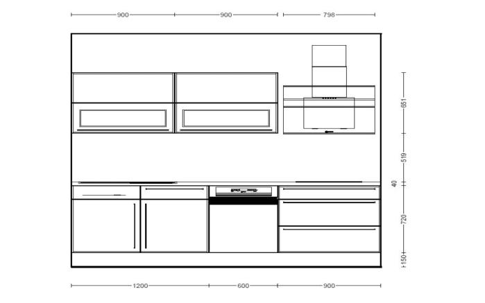 Einbauküche Flash in Lacklaminat Hochglanz weiß, Bauknecht Geschirrspüler BRBE2B19X