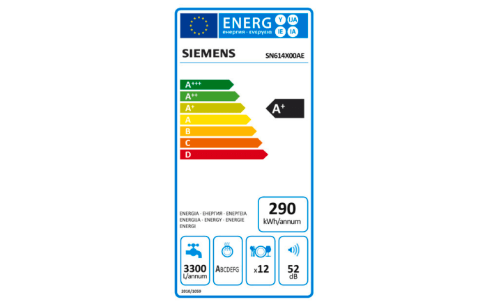Einbauküche Flash in seidengrau Hochglanz, Siemens-Geschirrspüler