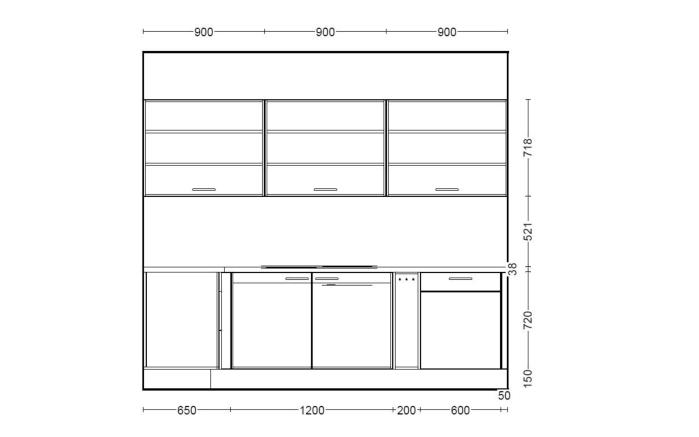 Einbauküche Fashion 165 steingrau, Progress Geschirrspüler PV1546