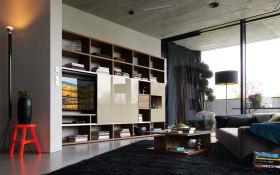 Moderne wohnwand hülsta  Wohnwände