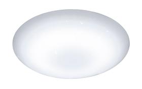 LED-Deckenleuchte Minor in weiß