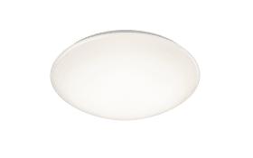 LED-Deckenleuchte Lukida in weiß