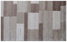 Teppich Nepal Silky in beige, 40 x 60 cm
